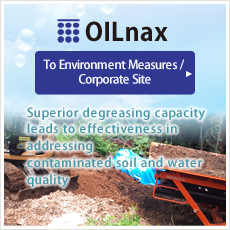 OILnax To Environment Measures / Corporate Site